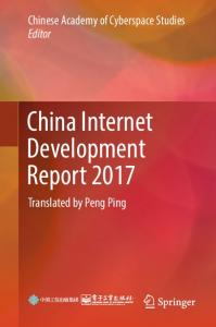 China Internet Development Report 2017