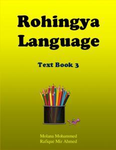 Rohingya Language. Text Book 3