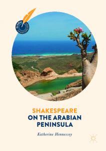 Shakespeare on the Arabian Peninsula